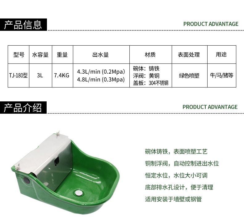 铸铁喷塑饮水碗绿色TJ-180_02.jpg